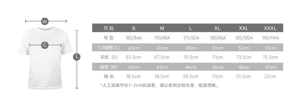 尺码(1).jpg