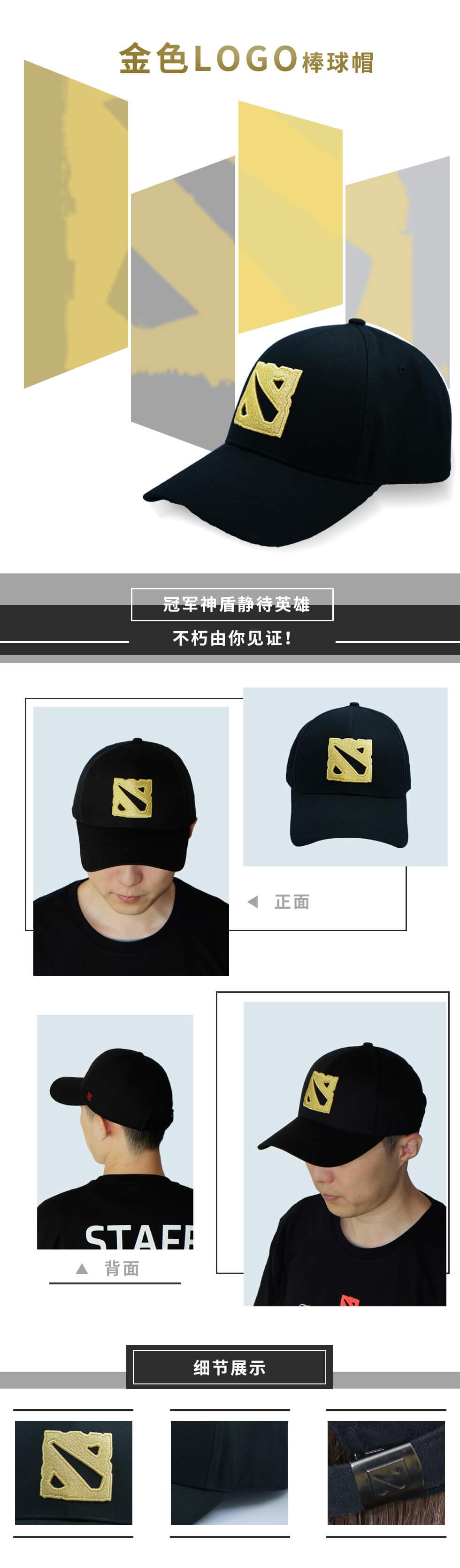 金色logo棒球帽.jpg