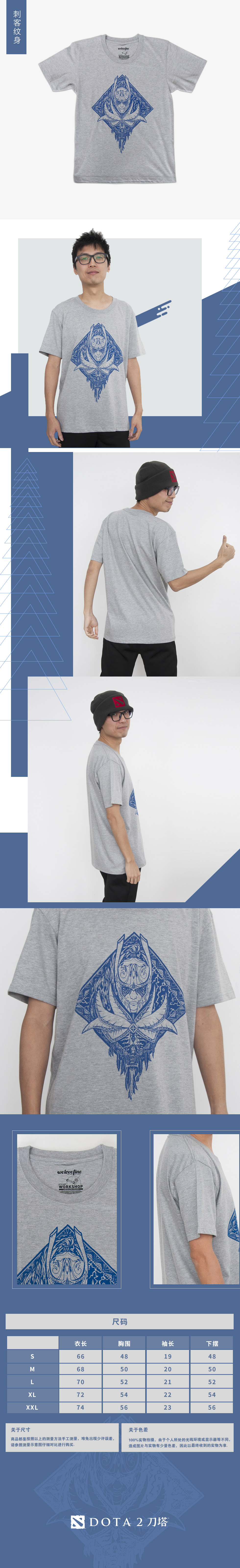刺客纹身T恤.jpg